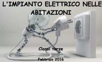 UD_Impianto_elettrico